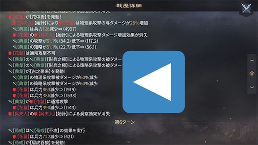 f:id:daisangokushimomimomi:20200329223000j:image