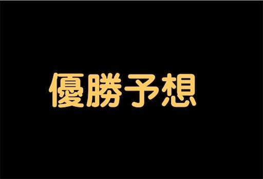 f:id:daisangokushimomimomi:20200330184433j:image