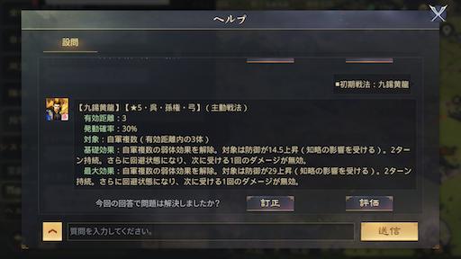 f:id:daisangokushimomimomi:20200331225217p:image