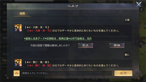 f:id:daisangokushimomimomi:20200331225629p:image