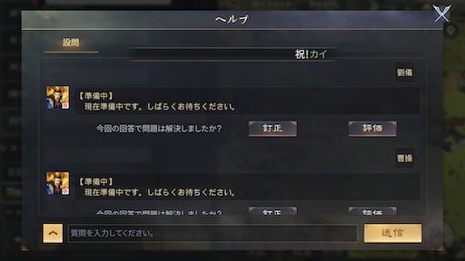 f:id:daisangokushimomimomi:20200331225825p:image