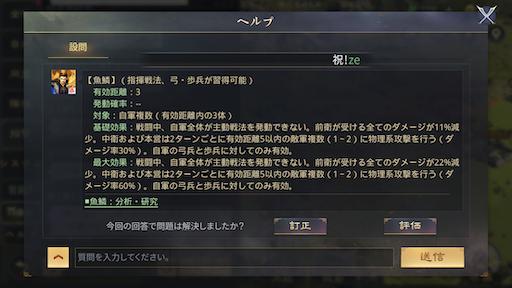 f:id:daisangokushimomimomi:20200331230208p:image
