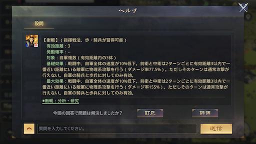 f:id:daisangokushimomimomi:20200331230608p:image