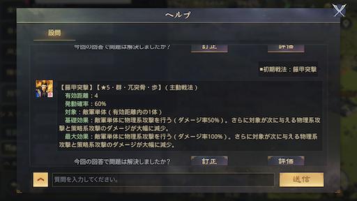 f:id:daisangokushimomimomi:20200331230802p:image