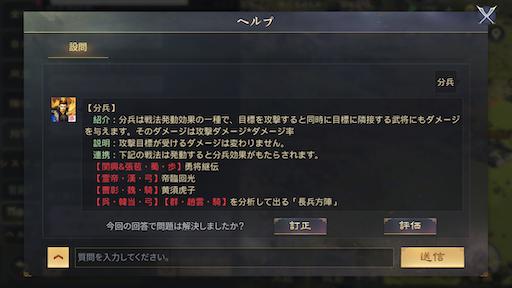 f:id:daisangokushimomimomi:20200331231353p:image