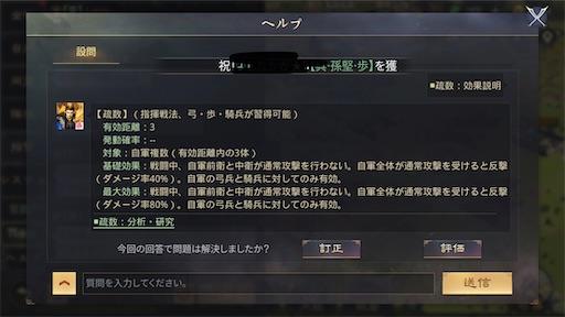 f:id:daisangokushimomimomi:20200331232617j:image