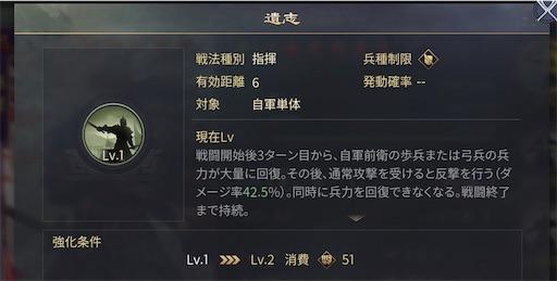 f:id:daisangokushimomimomi:20200401225146j:image