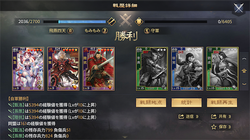 f:id:daisangokushimomimomi:20200405165927p:image