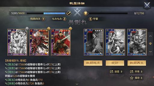 f:id:daisangokushimomimomi:20200407104442p:image