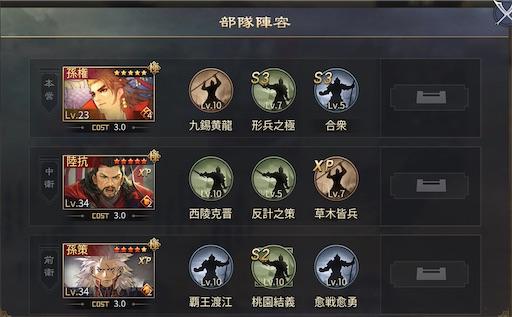 f:id:daisangokushimomimomi:20200409224838j:image