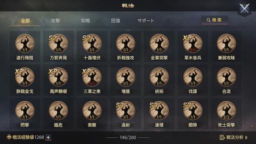 f:id:daisangokushimomimomi:20200416175239p:image
