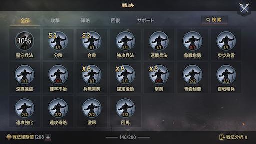 f:id:daisangokushimomimomi:20200416175248p:image