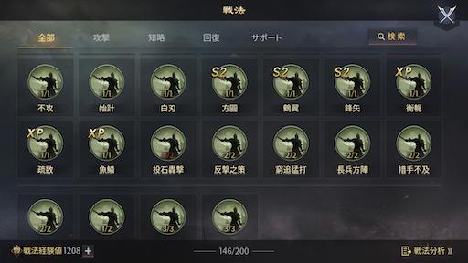f:id:daisangokushimomimomi:20200416175311p:image