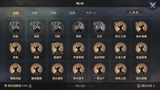 f:id:daisangokushimomimomi:20200416175319p:image