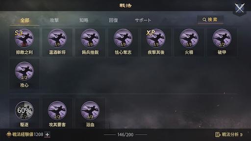 f:id:daisangokushimomimomi:20200416175342p:image