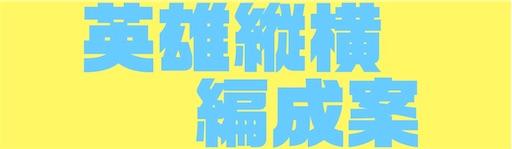 f:id:daisangokushimomimomi:20200419155039j:image