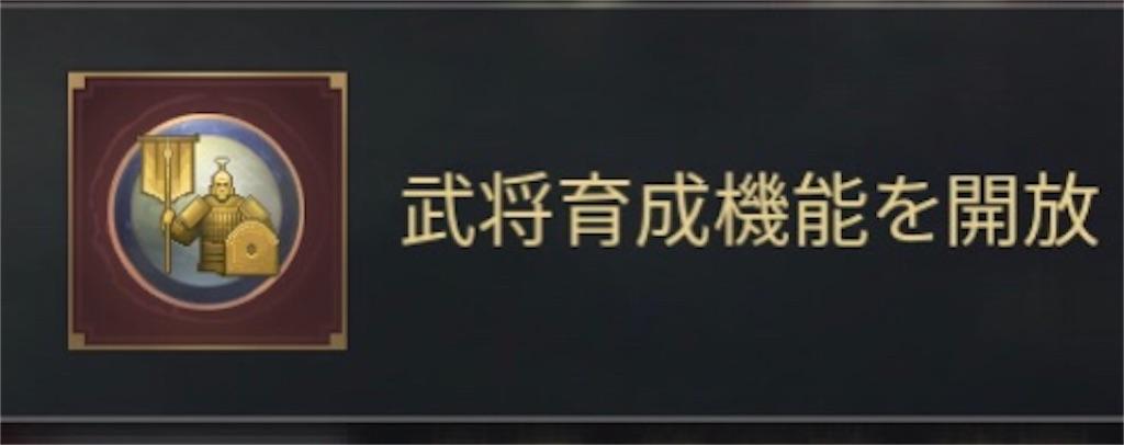 f:id:daisangokushimomimomi:20200421005900j:image