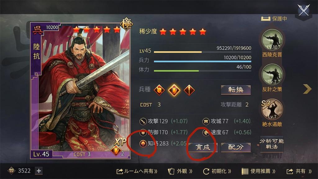 f:id:daisangokushimomimomi:20200421010900j:image