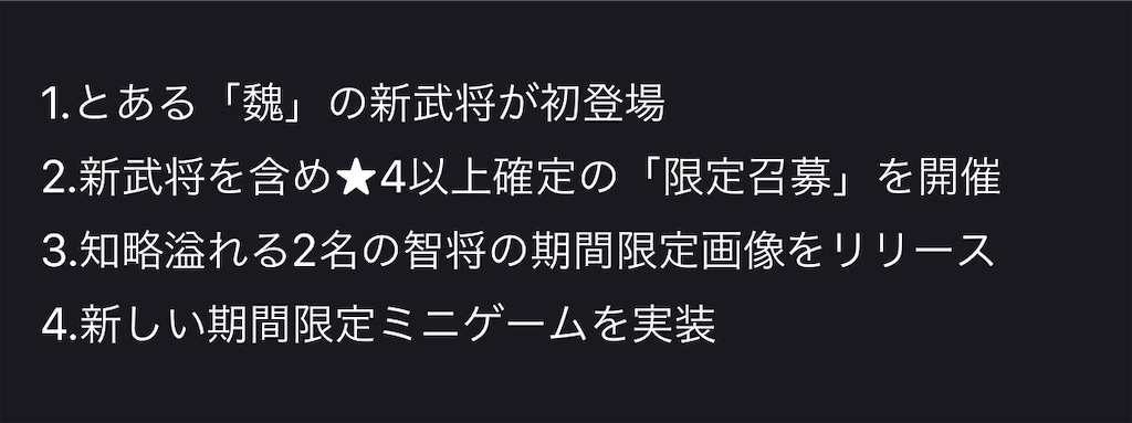 f:id:daisangokushimomimomi:20200424222949j:image