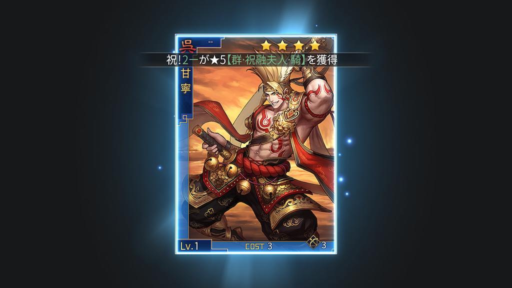 f:id:daisangokushimomimomi:20200501125817p:image