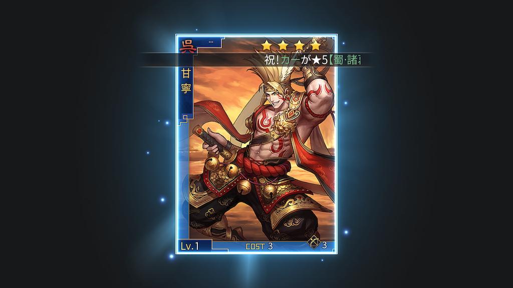 f:id:daisangokushimomimomi:20200501125827p:image