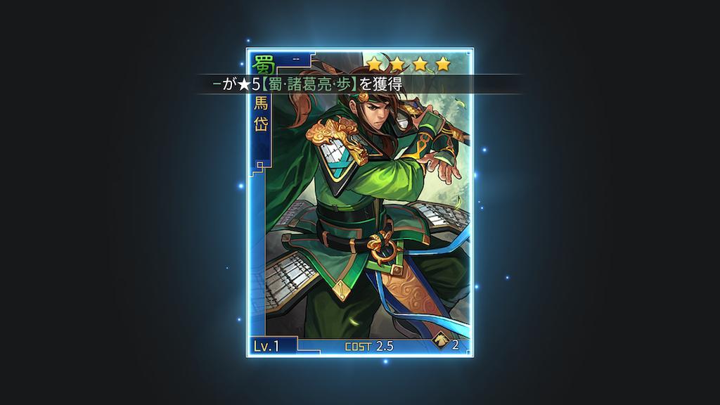 f:id:daisangokushimomimomi:20200501125831p:image