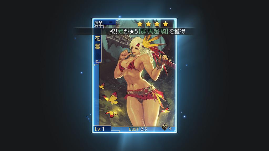 f:id:daisangokushimomimomi:20200501125835p:image