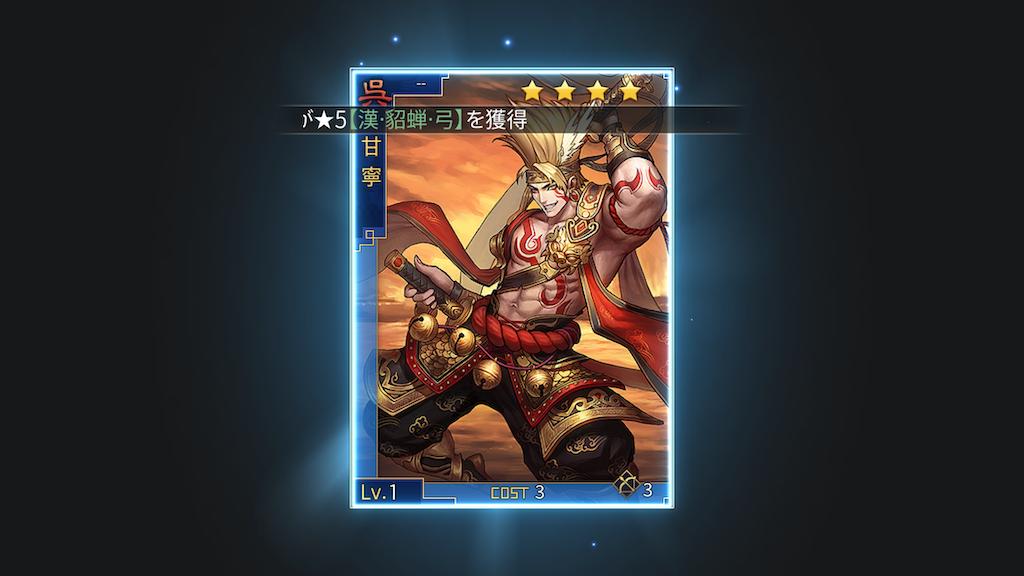 f:id:daisangokushimomimomi:20200501125840p:image