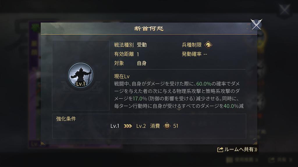 f:id:daisangokushimomimomi:20200505153410p:image