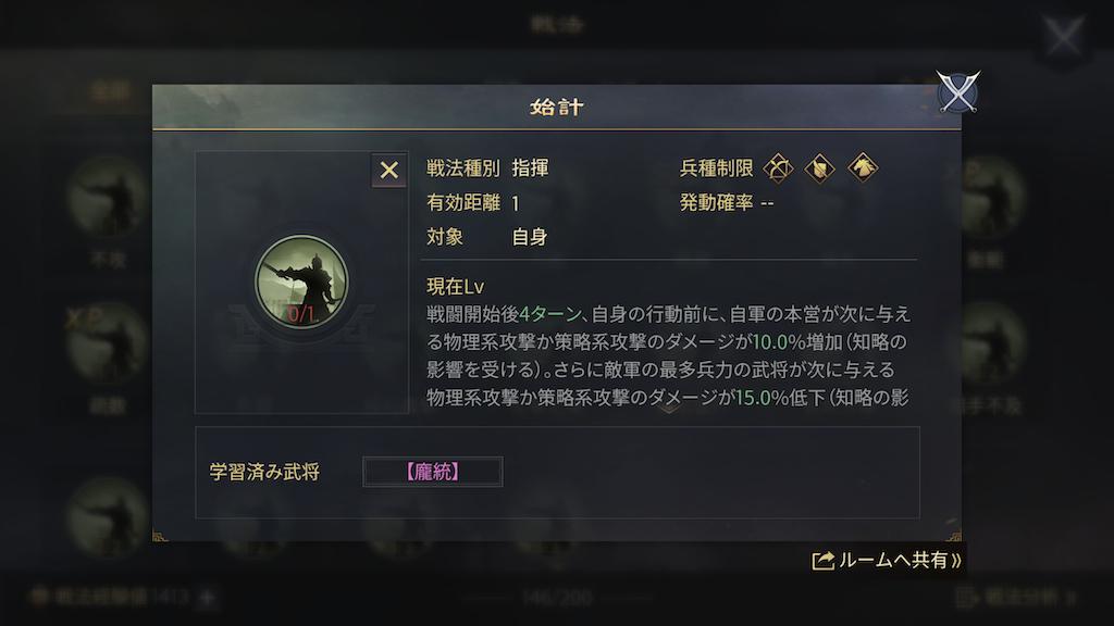 f:id:daisangokushimomimomi:20200505153729p:image