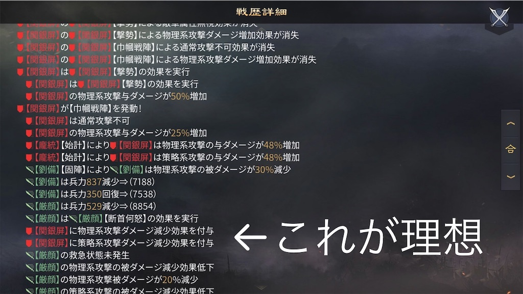 f:id:daisangokushimomimomi:20200505154111j:image