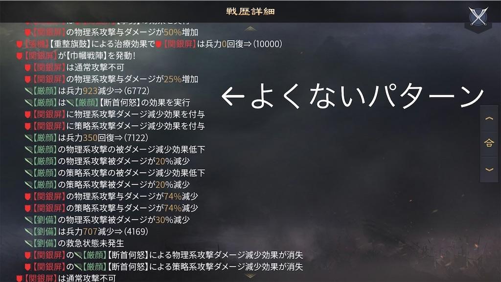 f:id:daisangokushimomimomi:20200505154114j:image