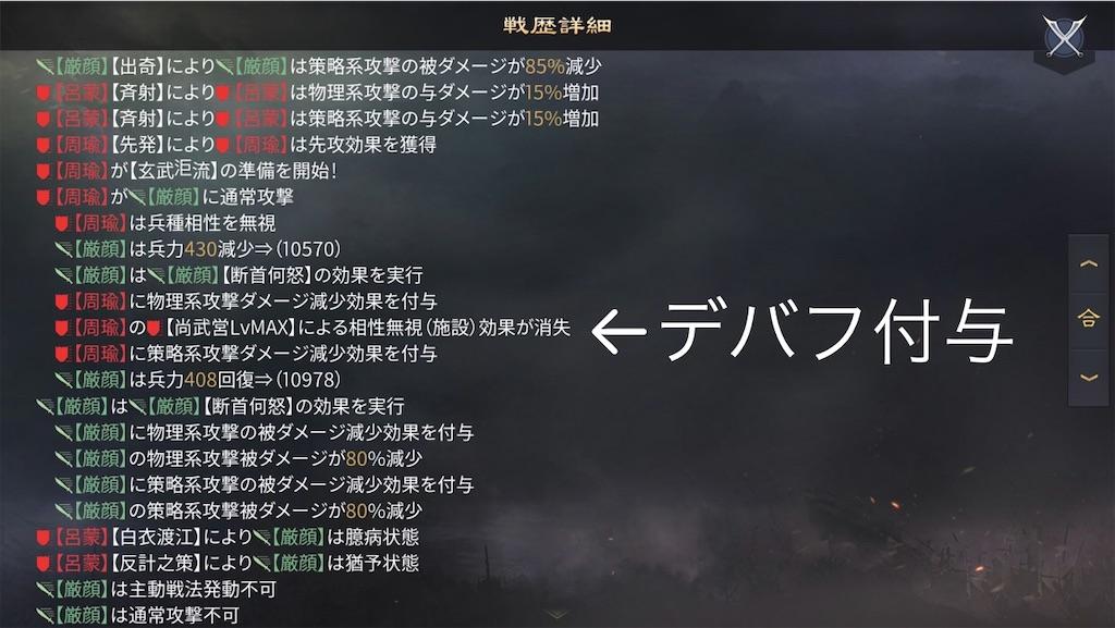 f:id:daisangokushimomimomi:20200505161708j:image