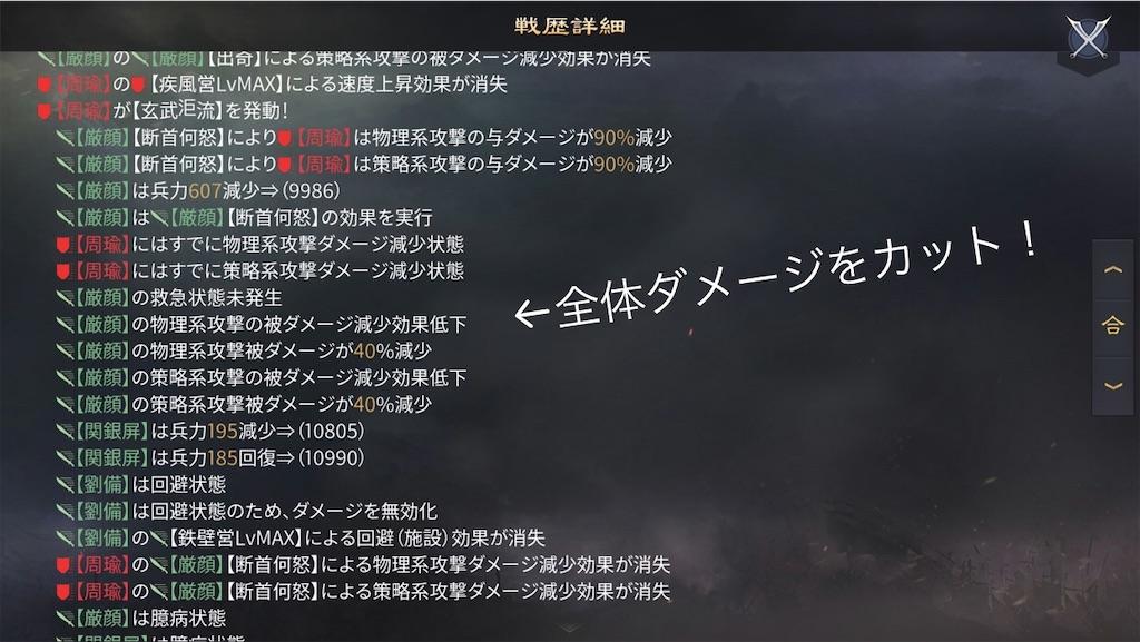 f:id:daisangokushimomimomi:20200505161713j:image