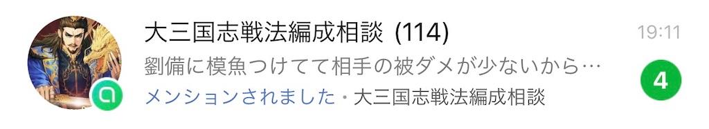 f:id:daisangokushimomimomi:20200514192334j:image