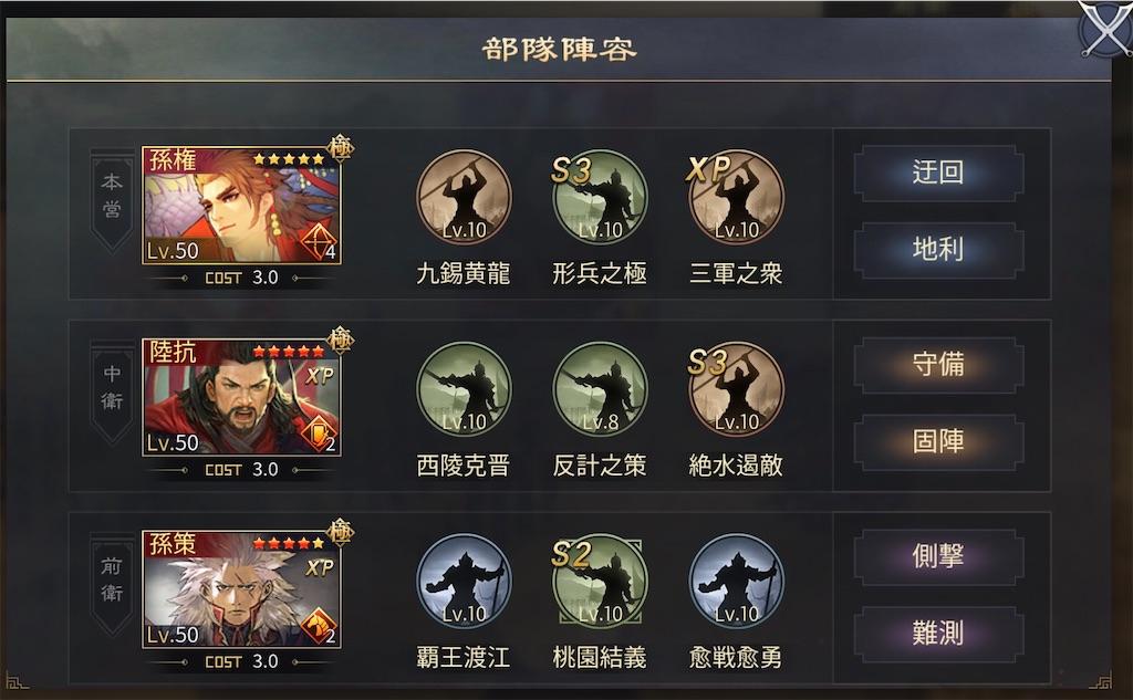 f:id:daisangokushimomimomi:20200616205930j:image