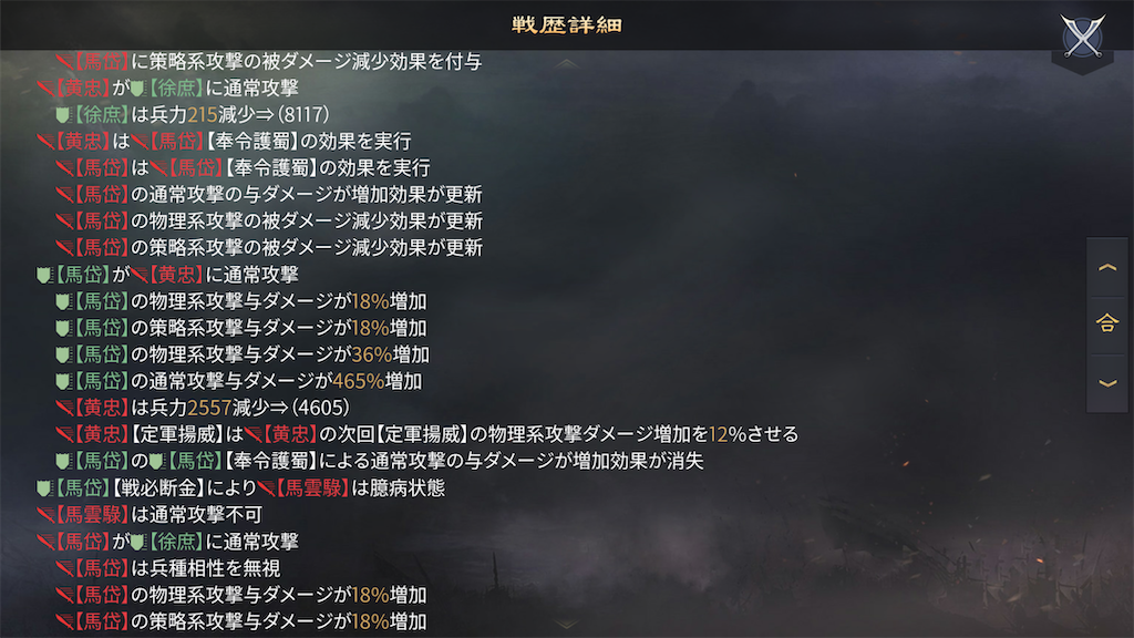 f:id:daisangokushimomimomi:20200624234229p:image
