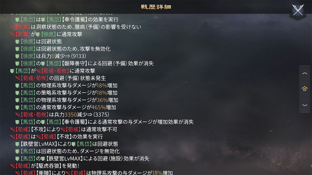 f:id:daisangokushimomimomi:20200624234235p:image