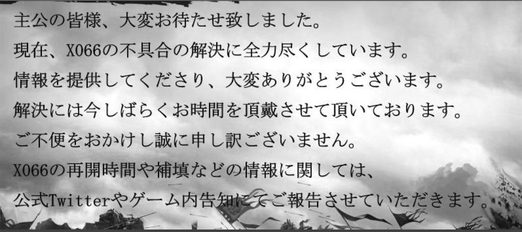 f:id:daisangokushimomimomi:20200703192141j:image