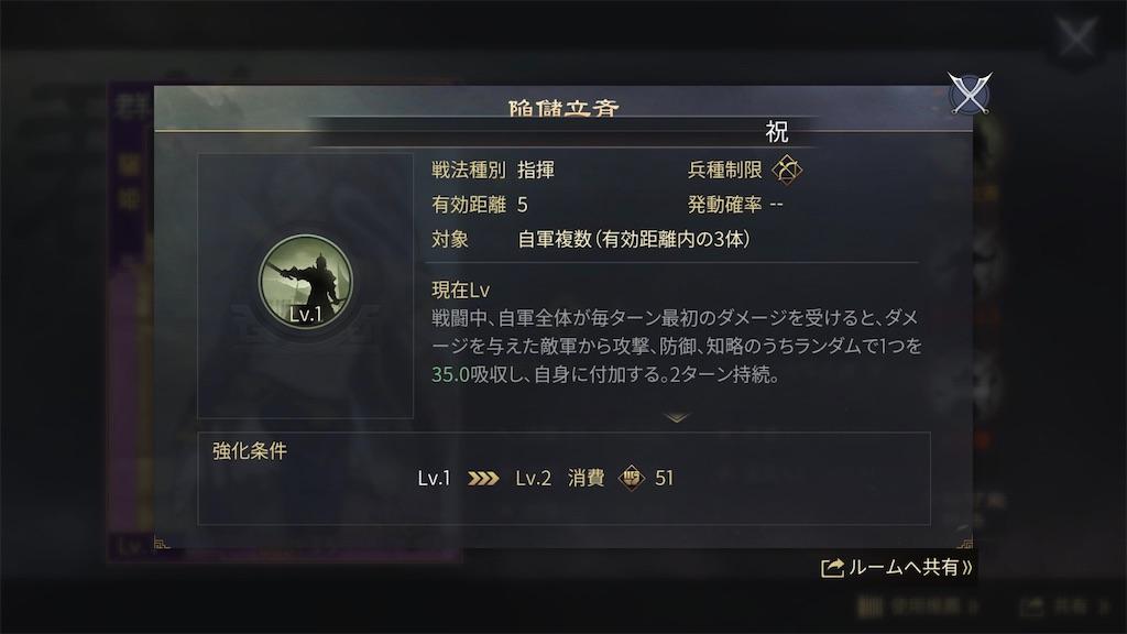 f:id:daisangokushimomimomi:20200703201216j:image