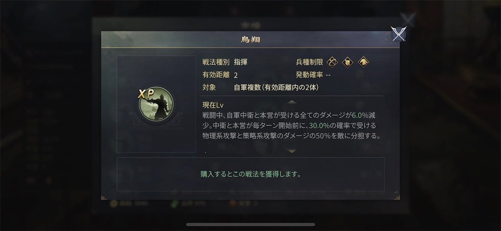 f:id:daisangokushimomimomi:20200703201222j:image