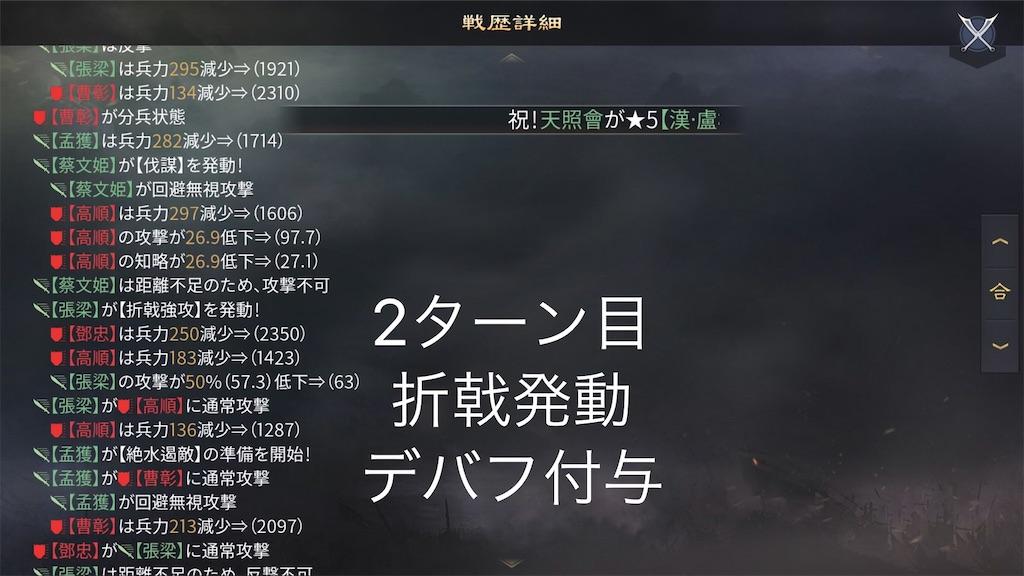 f:id:daisangokushimomimomi:20200714130548j:image