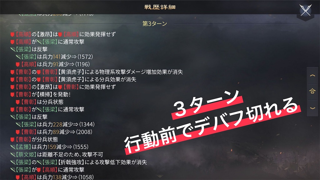 f:id:daisangokushimomimomi:20200714130607j:image