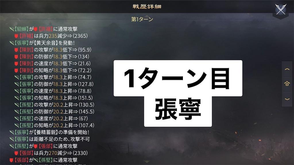 f:id:daisangokushimomimomi:20200714130629j:image