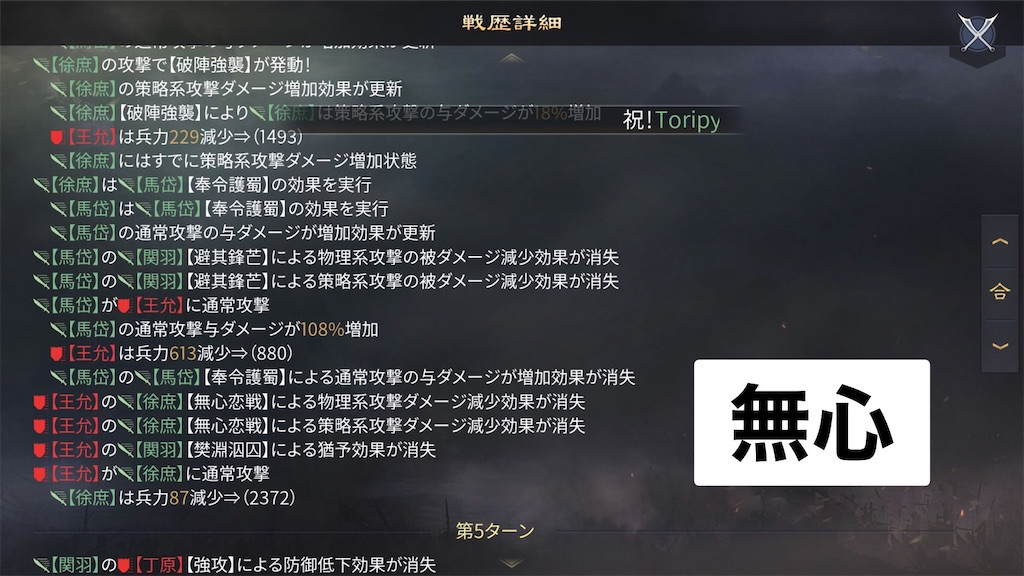 f:id:daisangokushimomimomi:20200714130637j:image