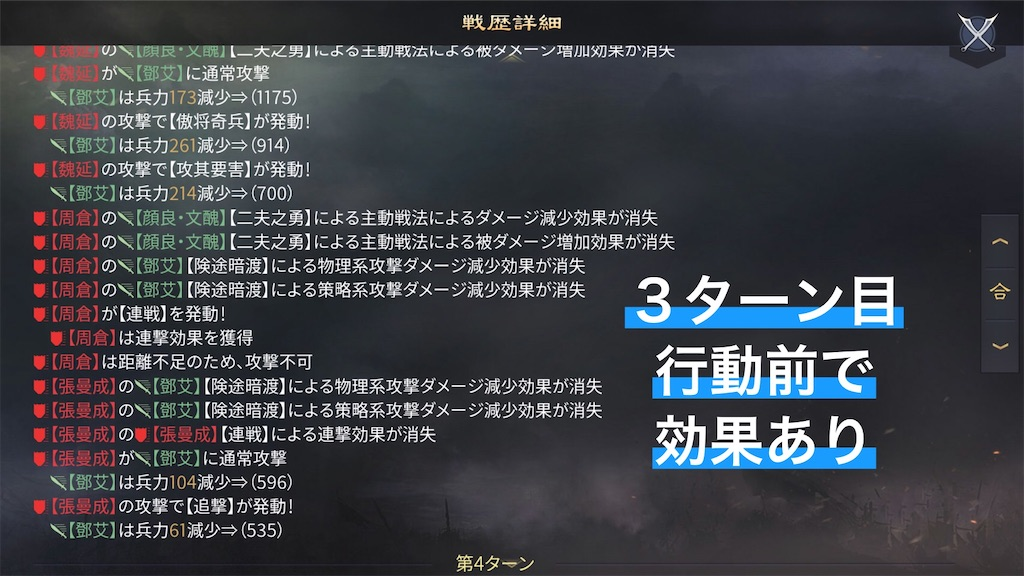 f:id:daisangokushimomimomi:20200714130656j:image