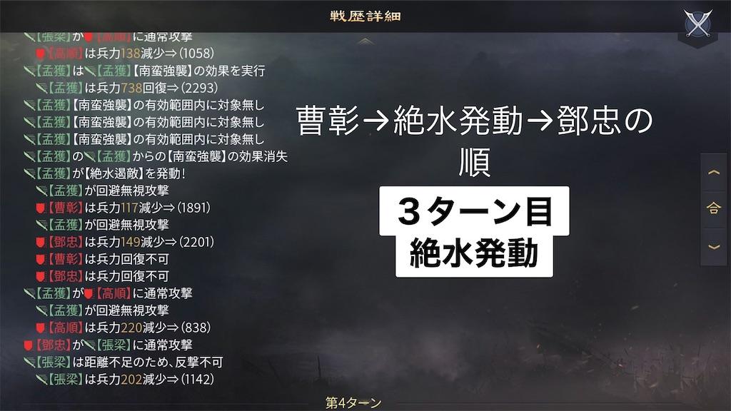 f:id:daisangokushimomimomi:20200714130659j:image
