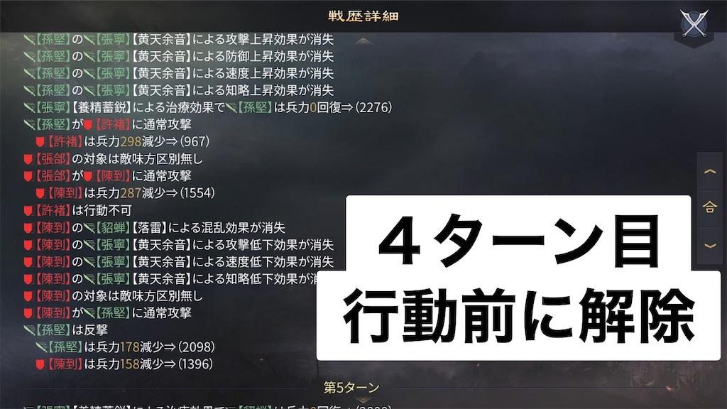 f:id:daisangokushimomimomi:20200714131221j:image