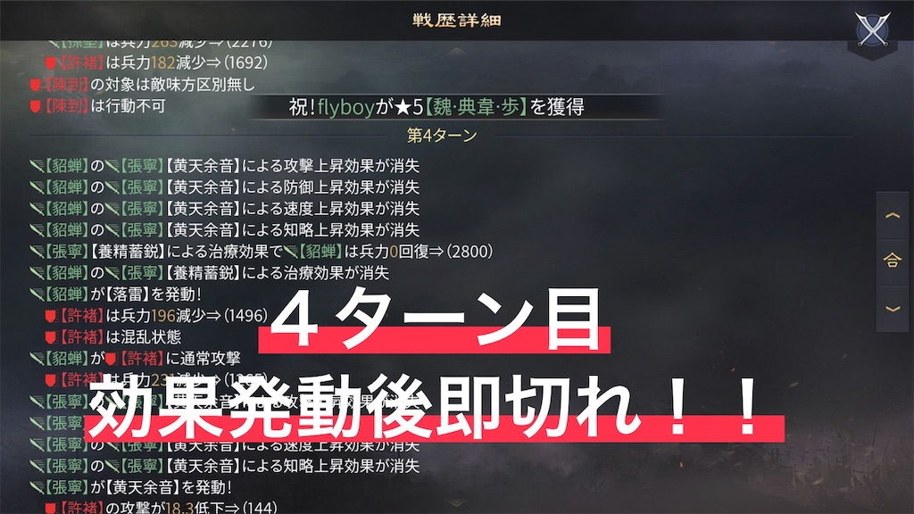 f:id:daisangokushimomimomi:20200714132257j:image