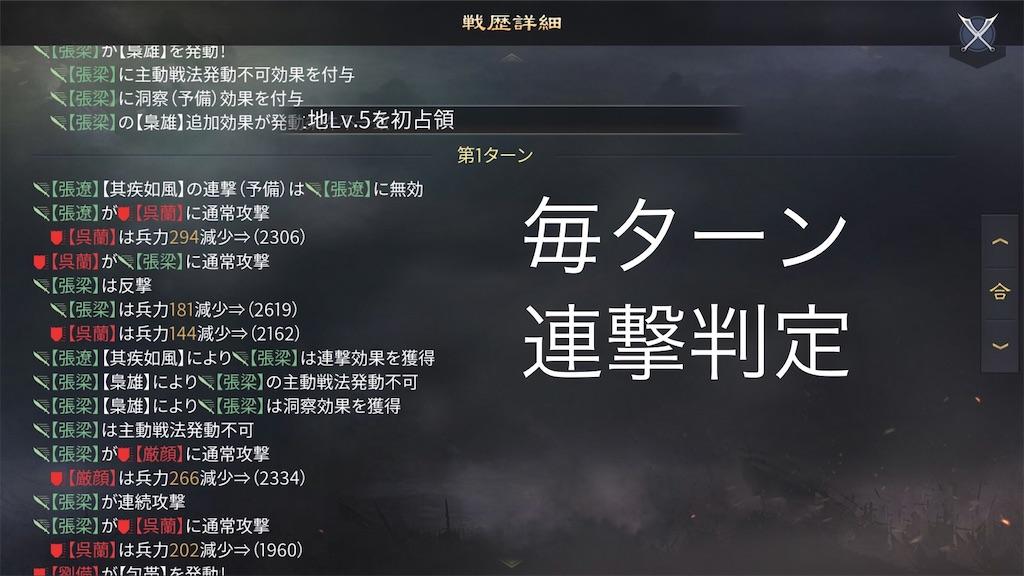 f:id:daisangokushimomimomi:20200714133511j:image